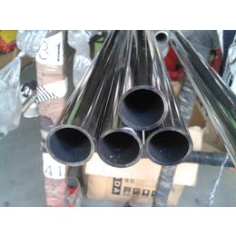 广州厂家直销304不锈钢圆管21X2.0价格 加工