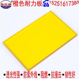 怀远供应采光屋顶材料PC耐力板抗老化能力强