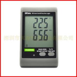 GSM短信报警温湿度记录仪 自动感应温湿度记录器GSM-20