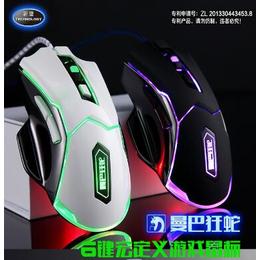 新盟388游戏鼠标支持宏定义安华高3050芯片搞性能游戏电竞