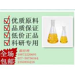头孢他啶CAS号78439-06-2 原料厂家  山东湖北