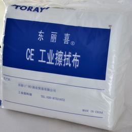 日本东丽喜无尘布超细纤维防静电MTL23H-CPS工业擦拭布