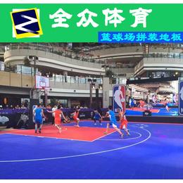 石家庄全众体育2016新型防滑耐磨聚丙烯材料专业运动拼装地板