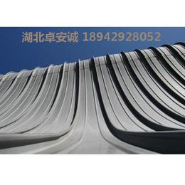 重庆曲面弧形0.9铝镁锰合金屋面