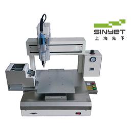 sinyet台式螺丝机 螺丝供给机 螺丝拧紧机 单工位螺丝机