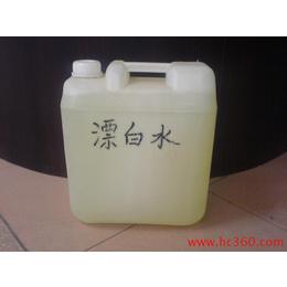 广东东莞漂白水 含量10 质量保证 厂家直销
