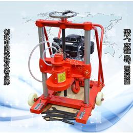 厂家生产多功能HZ-20型公路混凝土岩石路面钻孔取芯机电动