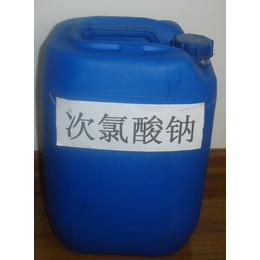 全国各地漂白水批发 质量保证 高度漂白 广州联鸿厂家