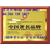 中国315诚信品牌如何办理缩略图4