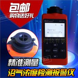 EST-10-EX可燃气体CH4甲烷天然气液化气沼气检测仪