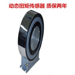 出售诺赛斯NOS-T9圆盘式动态扭矩传感器 圆形扭矩传感器