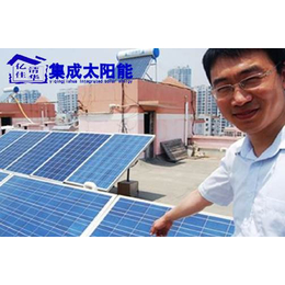 亿清佳华集成太阳能让人们生活环境大大改善