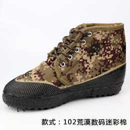 厂家直销闯狼五六八高帮加棉解放鞋迷彩鞋林地鞋劳保鞋