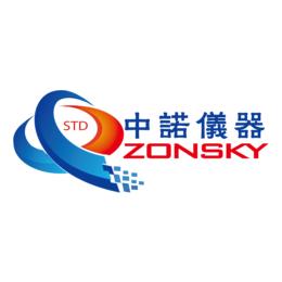 ZY6027跌落试验机厂家东莞中诺仪器专业快速