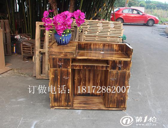 田园美式乡村碳化木收银台欧式原木前台吧台加厚版