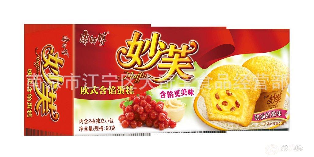 包装 包装设计 设计 食品 1024_513