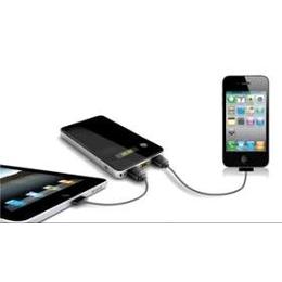 太阳能<em>手机充电器</em>