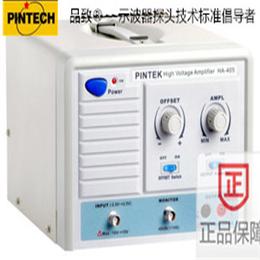 台湾品致 HA-405   高压放大器
