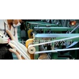 供应超精细乐器专用薄膜砂带、薄膜砂纸、进口砂带
