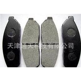 汽车用高质量耐磨损摩擦片(低金属)