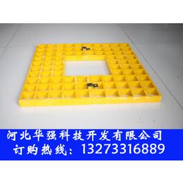 广州洗车房格栅盖板广西洗车房格栅盖板