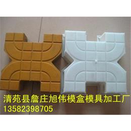 云南塑料四孔草坪砖模具