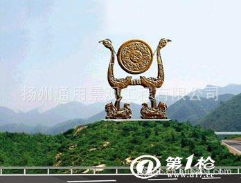 直销 园林雕塑,景观雕塑,广场雕塑,小区雕塑,灯光雕塑 城市雕塑