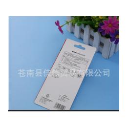 厂家低价定制各种彩色吸塑卡托 定做吸塑纸卡 纸类标签