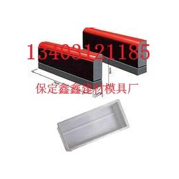 路缘石模具厂家-上海路缘石模具供应