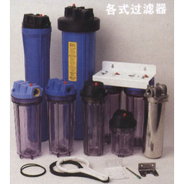 20寸过滤瓶1寸铜口自来水管道前置直饮水机净水器过滤芯外壳