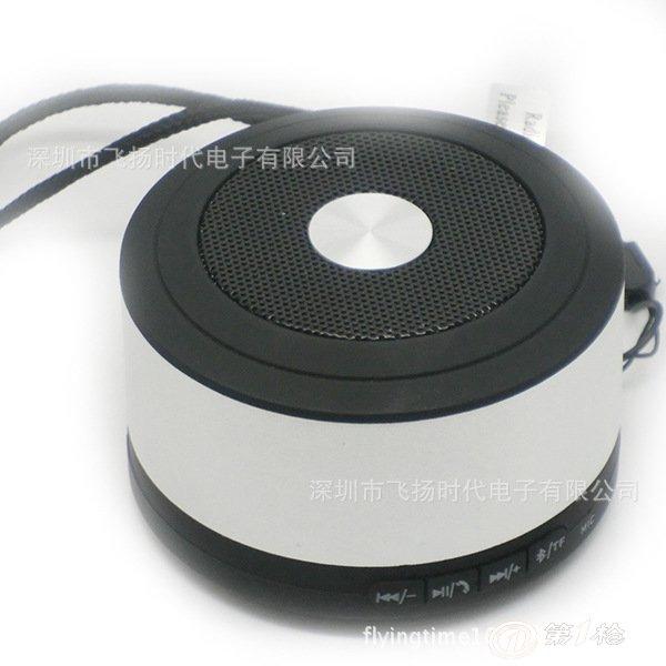 深圳品牌小米音响批发 迷你圆鼓蓝牙音箱 可插卡蓝牙通话 收音机