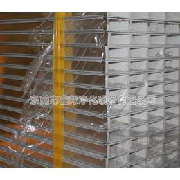 鑫邦厂家50mm玻镁空格彩钢板