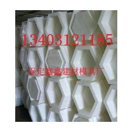 水利护坡模具生产厂家
