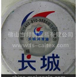 蜗轮蜗杆油 L-CKE/P320 ,长城润滑油,佛山 顺德 南海 三水 高明