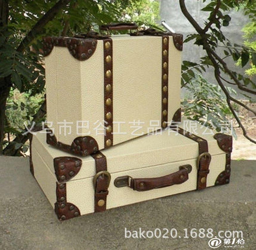 欧式风格复古手提箱