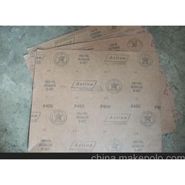 木工家具专用打磨砂纸