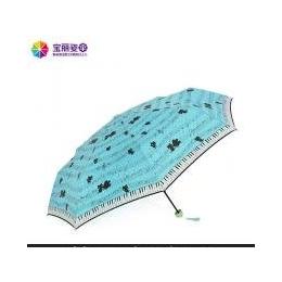 全年质保 宝丽姿防紫外线晴雨伞 韩版时髦密斯太阳伞定制 做