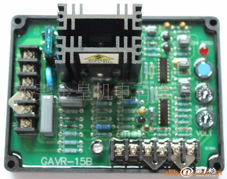 专业销售发电机组配件
