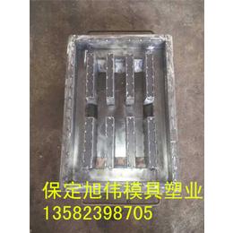 水篦子钢模具众多优点