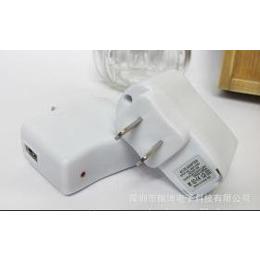 厂家直销防干扰 <em>手机充电器</em> <em>移动</em>充电宝 充电器
