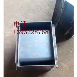 U型电缆槽钢模具厂家