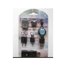 USB转接<em>头</em>,<em>手机充电器</em>-USB转接<em>头</em>,<em>手机充电器</em>