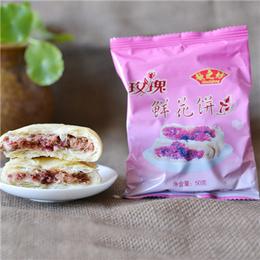 歆之坊鲜花饼 云南特产糕点零食品经典玫瑰饼