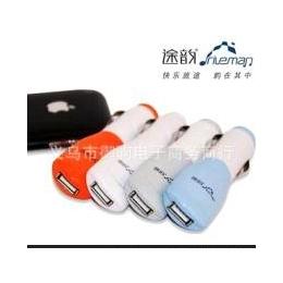 车载<em>手机充电器</em> 途韵<em>手机充电器</em> 车用<em>USB</em>充电器 500M CO2