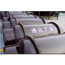 批发供应优质丁烷气(价格随行就市)