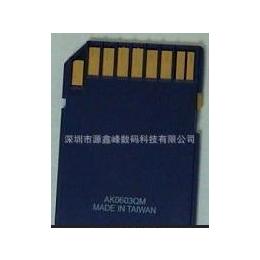 深圳MP3工厂夹子MP3 有屏MP3批发米奇礼品MP3播放器可印商标LOGO
