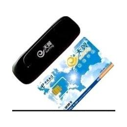 2折批发移动手机充值卡-联通手机充值卡,假一赔十