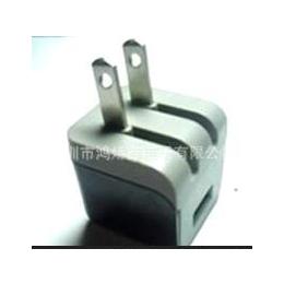 高品质<em>5V1000mA</em>旅行充电器 <em>手机充电器</em> MINI旅行充电器