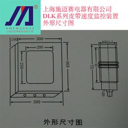 供应DLK系列皮带速度检测装置施迈赛