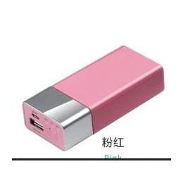 移动电源,时尚轻巧,<em>便携</em>CYL-28,4000毫安<em>手机充电器</em>